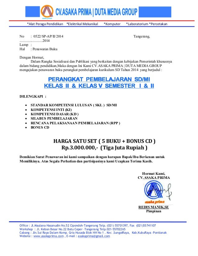 Cd Rpp Kurikulum 2013 Sd Mi Kelas 2 Amp 5 Semester 1 Amp 2 Smp Mts Sma M