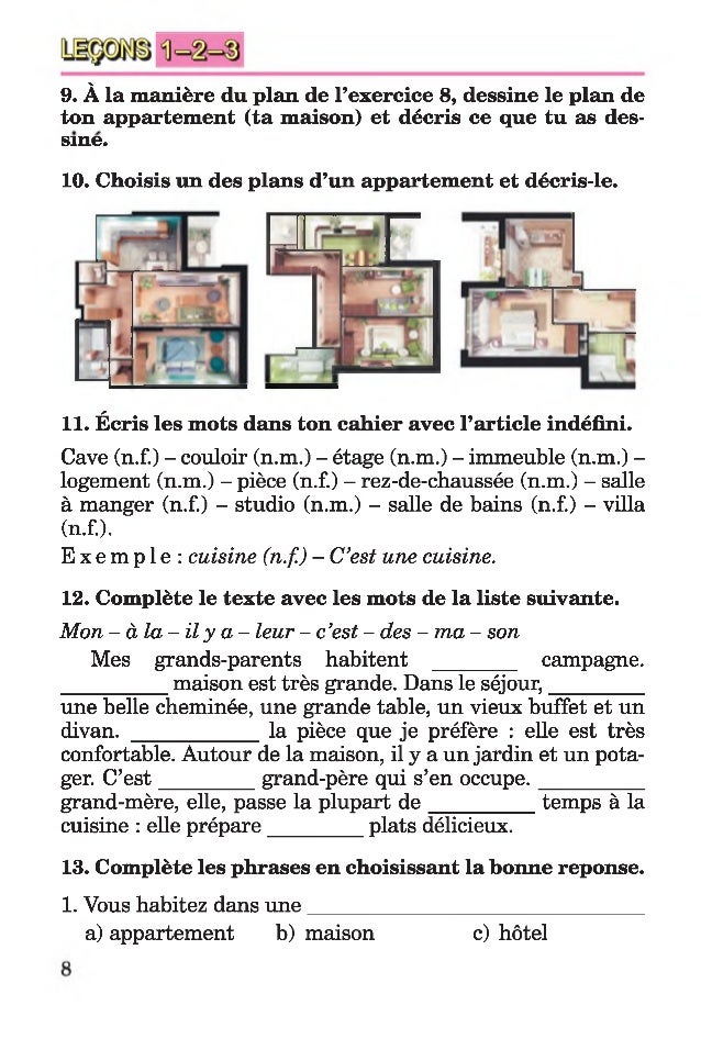 4 f k for Je dessine ma maison