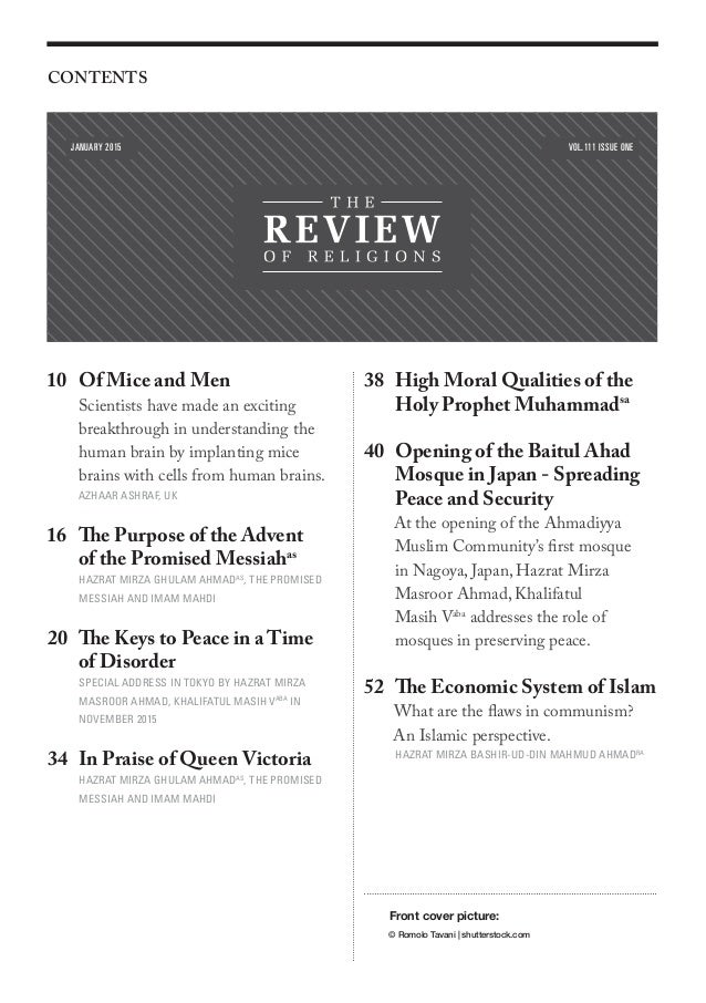The Review Of Religions January 2016
