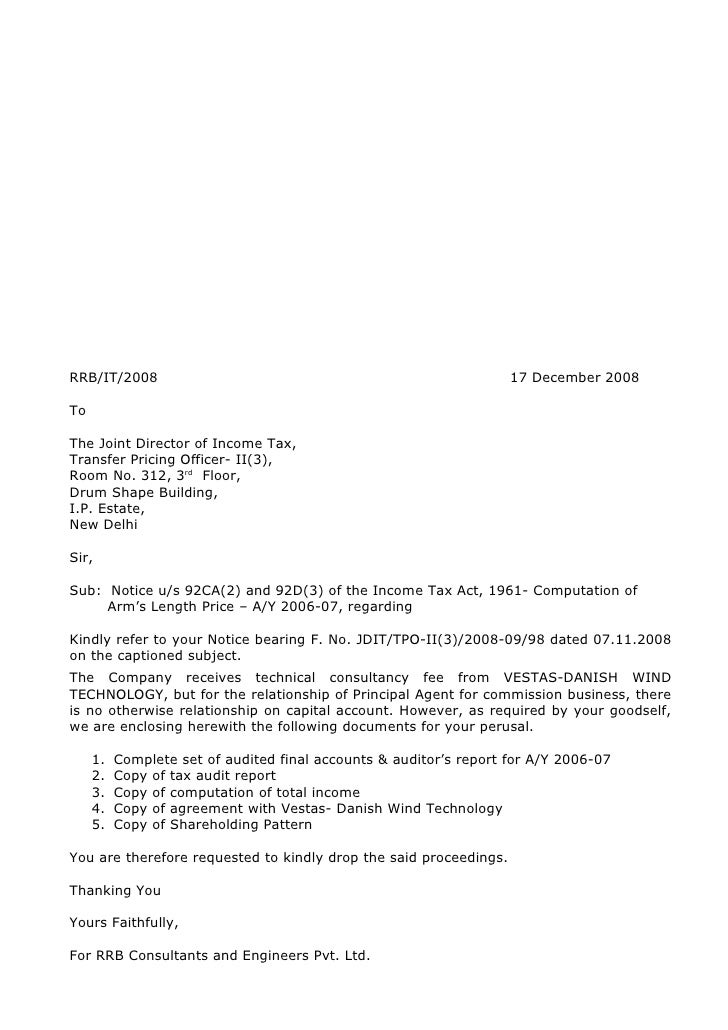 Rrb income tax letters rrbit2008 17 december 2008 to the joint director of income tax transfer pricing officer ii3 room no 312 3rd floor drum shape building spiritdancerdesigns Images