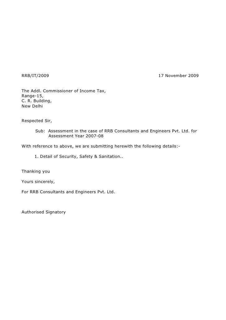 simple to whom it may concern letter format Format – Salary Certificate Letter Format