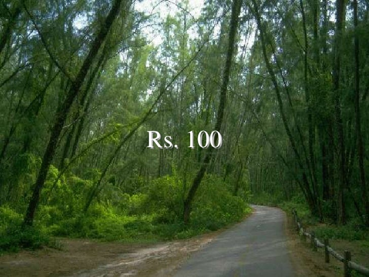 Rs. 100<br />
