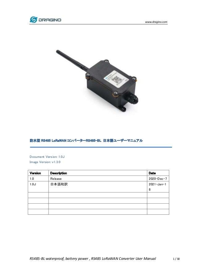 www.dragino.com RS485-BL waterproof, battery power , RS485 LoRaWAN Converter User Manual 1 / 30 防水型 RS485 LoRaWAN コンバーターRS...