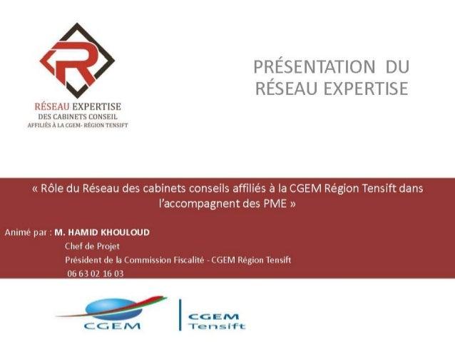 Réseau Expertise 2014