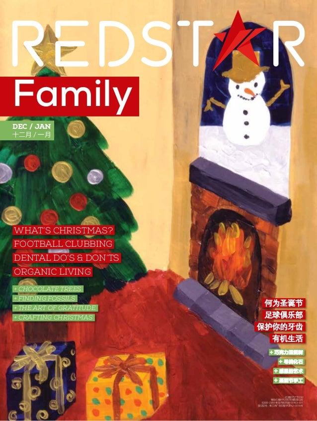 Family DEC / JAN 十二月 / 一月  WHAT'S CHRISTMAS? FOOTBALL CLUBBING DENTAL DO'S & DON'TS ORGANIC LIVING + CHOCOLATE TREES + FIN...