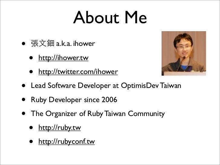 RSpec 讓你愛上寫測試 Slide 2