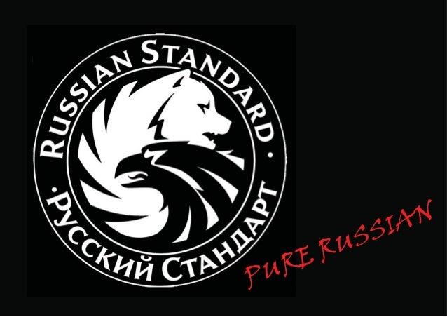 PURE RUSSIAN
