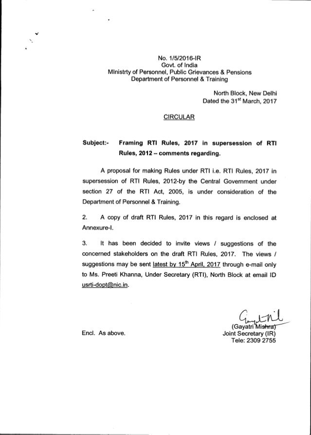 No. 1/5/2016-IR Govt. of India Mlnistrty of Personnel, Public Grievances & Pensions Department of Personnel & Training Nor...
