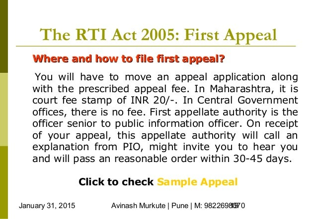 Rti Act 2005 In Marathi Pdf