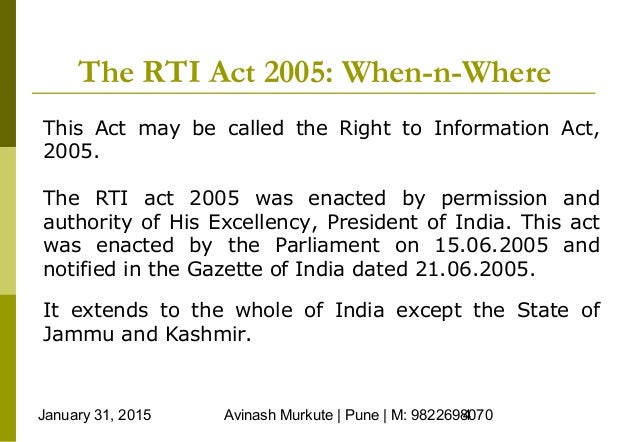write an essay on right to information act 2005