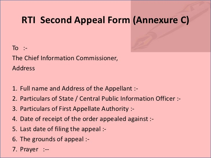 second appeal format