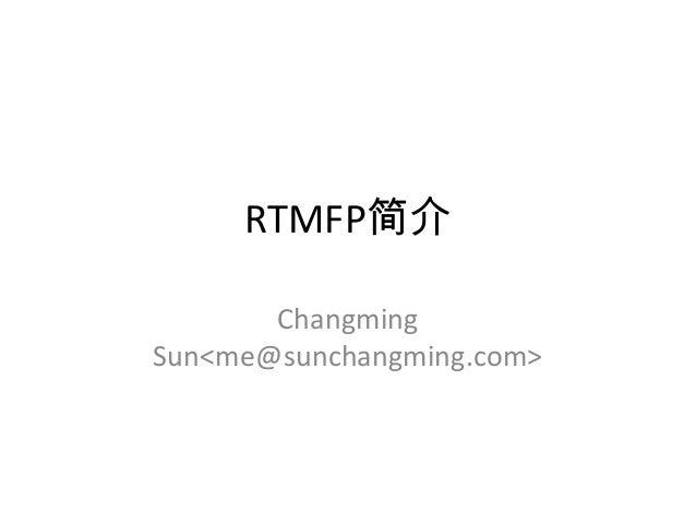 RTMFP简介 Changming Sun<me@sunchangming.com>