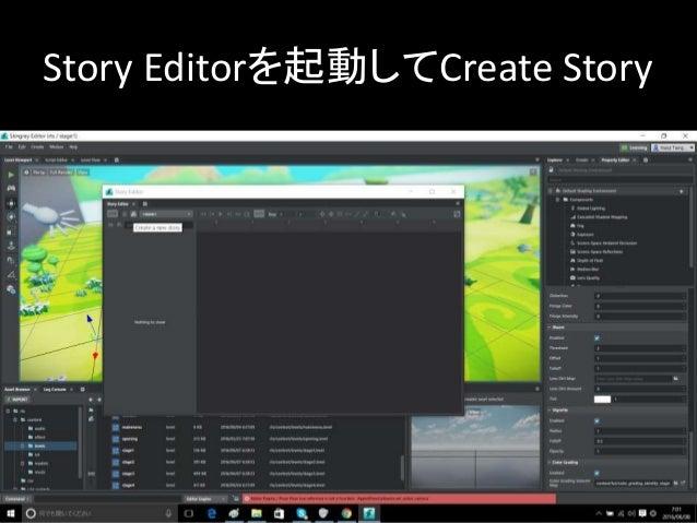 Story Editorを起動してCreate Story