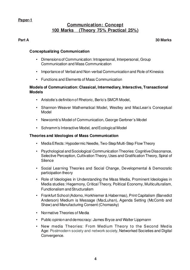 westely maclean model of communication essay Comm theory test 2 what is the key concept of the westley-maclean model of communication the variable of feedback in the westley- maclean model is extremely.