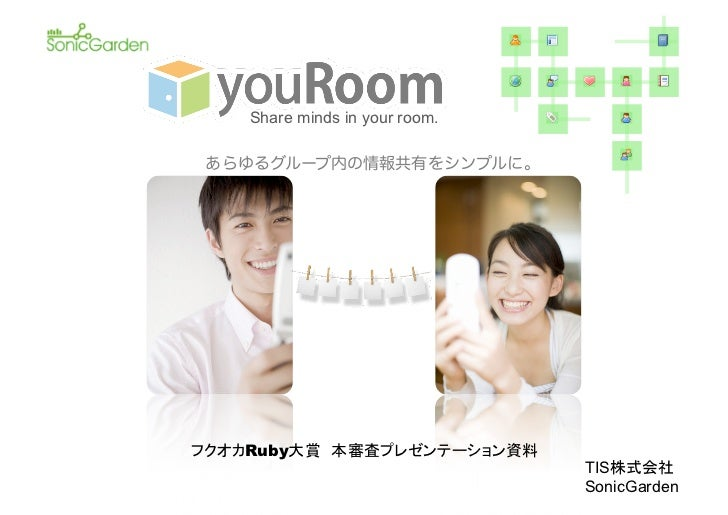 Share minds in your room.Ruby                                                             TIS                           ...