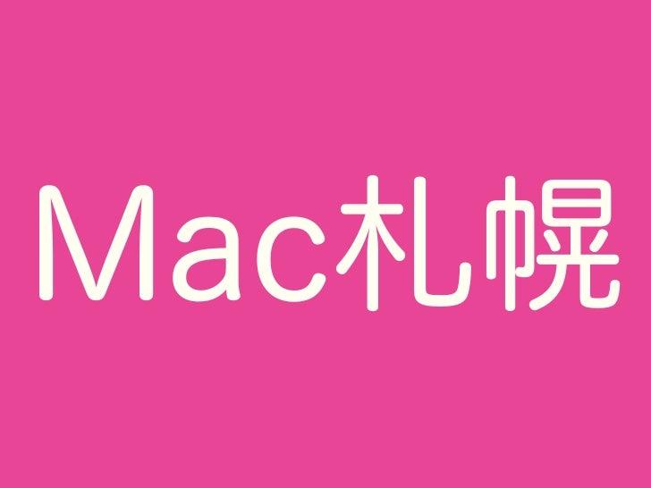 Leopard(Mac OS X)  MacBook Air