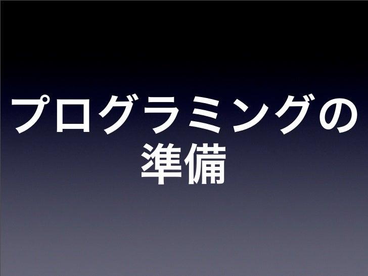 Mac OS X ✓ Finder   iTurns     Safari  Dashboard     Mail ✓ Mac OS X
