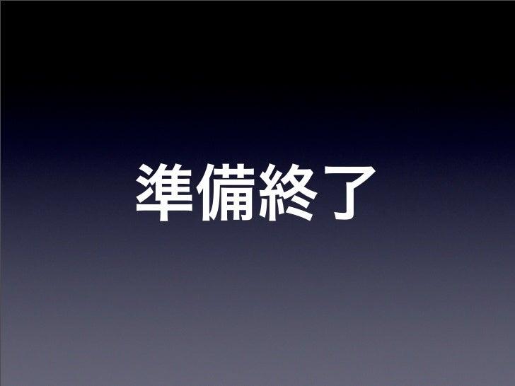 Cocoa Mac OS X App Framework