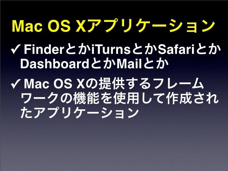 Ruby Cocoa ✓ Ruby          Mac OS X                        Mac OS X  ✓                            2001  ✓            Apple...