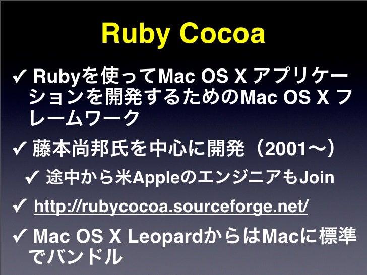 !!                                J                              G    http://limechat.net/rubycocoa/wiki/