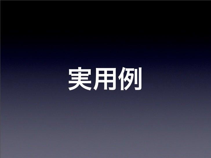 ✓ Mac    Ruby ✓ Mac OS X      Cocoa  ✓ Ruby   Mac OS X            RubyCocoa  ✓ RubyCocoa   Leopard   Mac