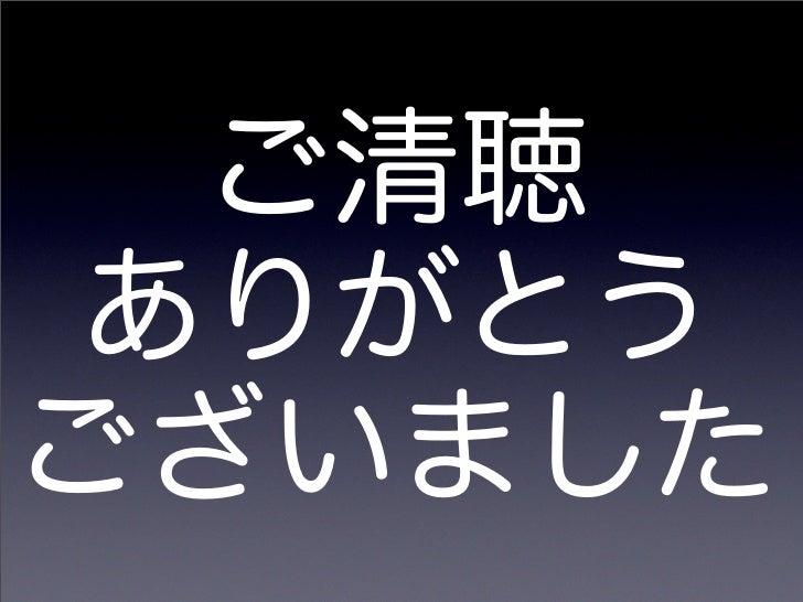 Ruby Sapporo Night Vol1