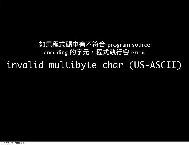 program source       encoding           error  invalid multibyte char (US-ASCII)