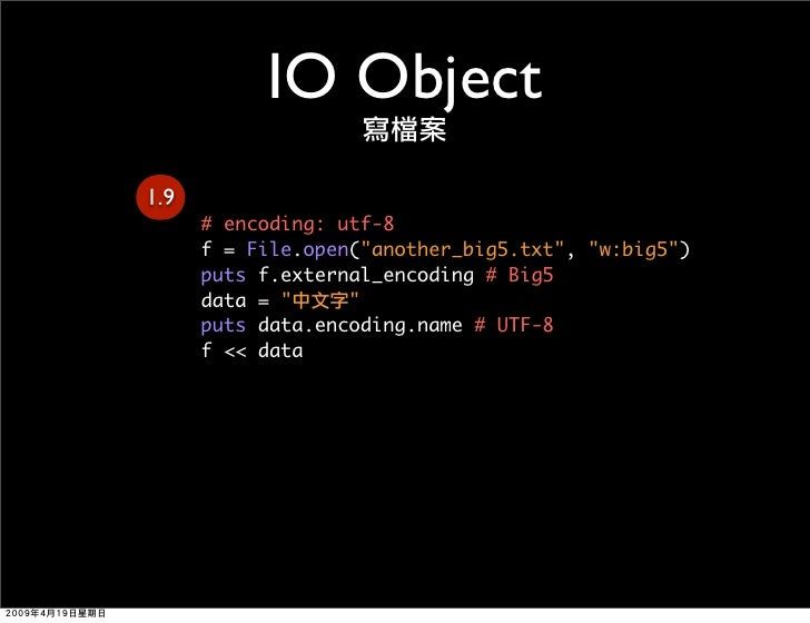 IO Object 1.9       # encoding: utf-8       f = File.open(quot;another_big5.txtquot;, quot;w:big5quot;)       puts f.exter...