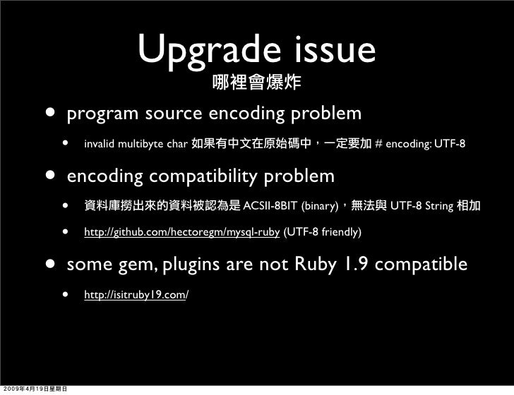 Upgrade issue • program source encoding problem  •   invalid multibyte char                                    # encoding:...
