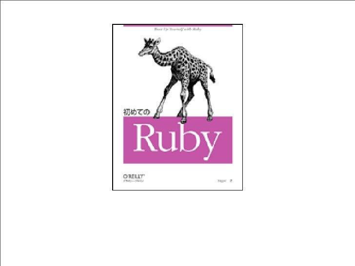 Ruby 1.9  Ready