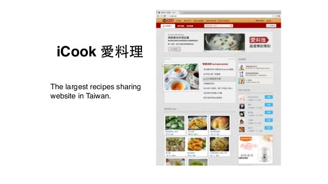 iCook 愛料理 The largest recipes sharing website in Taiwan. - 2012 年加入 Polydice,是 Backend Engineer - iCook 是 Polydice 的主要專案,是...