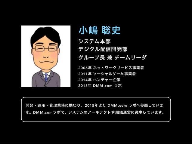 マイクロサービス時代の動画配信基Ruby×go=∞ Slide 3