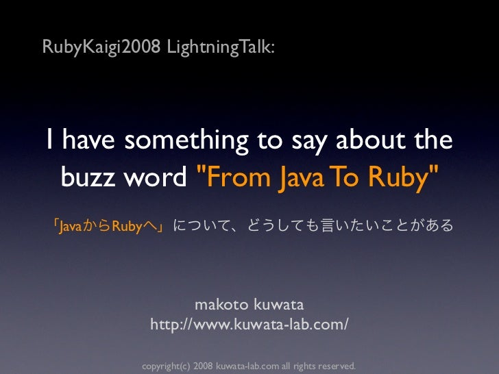 """RubyKaigi2008 LightningTalk:I have something to say about the  buzz word """"From Java To Ruby""""  Java   Ruby                 ..."""