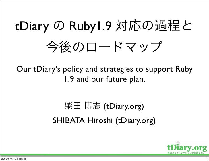 tDiary             Ruby1.9                   Our tDiary's policy and strategies to support Ruby                           ...