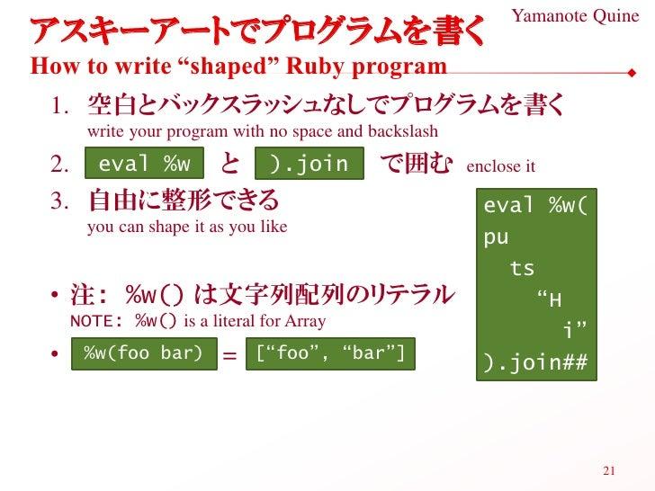 Ruby (programming language)