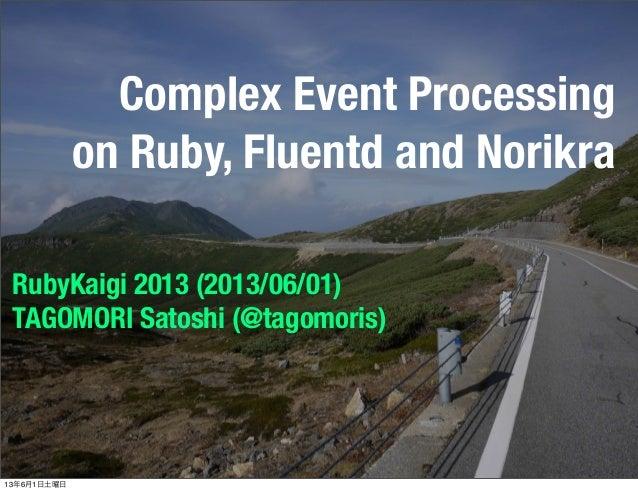 Complex Event Processing on Ruby, Fluentd and Norikra #rubykaigi Slide 2