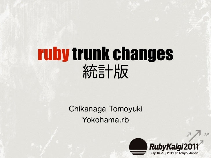 ruby trunk changes