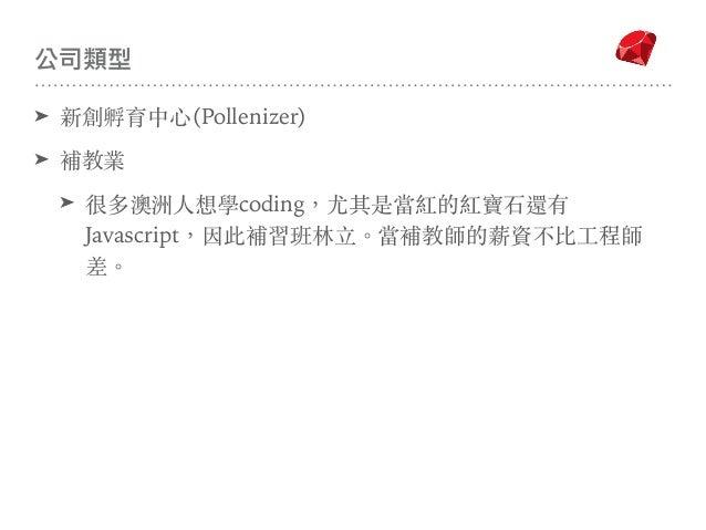 臉書群組:「台灣開發者在澳洲」歡迎加入!!
