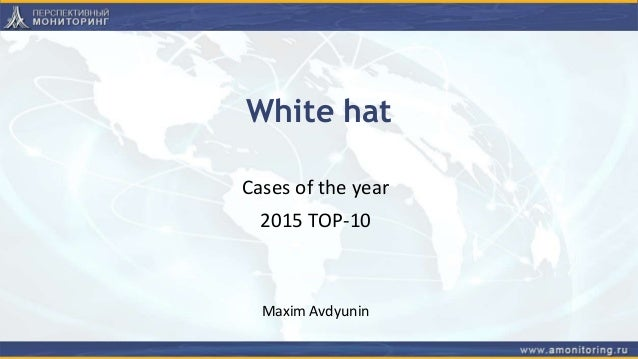 White hat Cases of the year 2015 TOP-10 Maxim Avdyunin