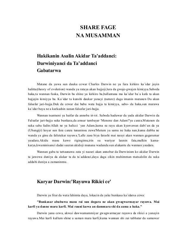 magana jari ce pdf free