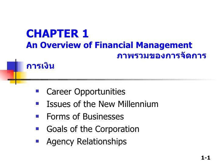 CHAPTER 1 An Overview of Financial Management  ภาพรวมของการจัดการการเงิน <ul><li>Career Opportunities </li></ul><ul><li>Is...