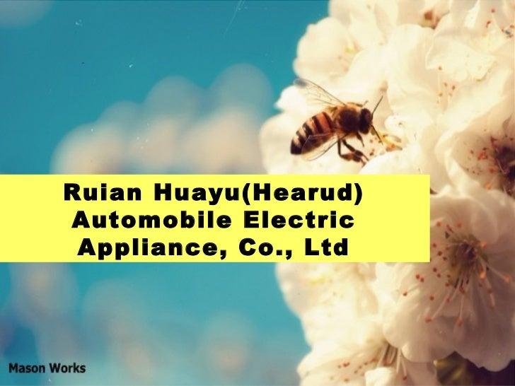 Ruian Huayu(Hearud)Automobile Electric Appliance, Co., Ltd