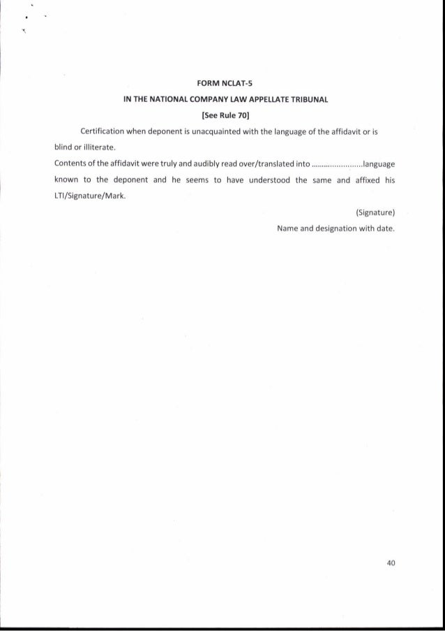 National Company Law Appellate Tribunal Rules, 2016