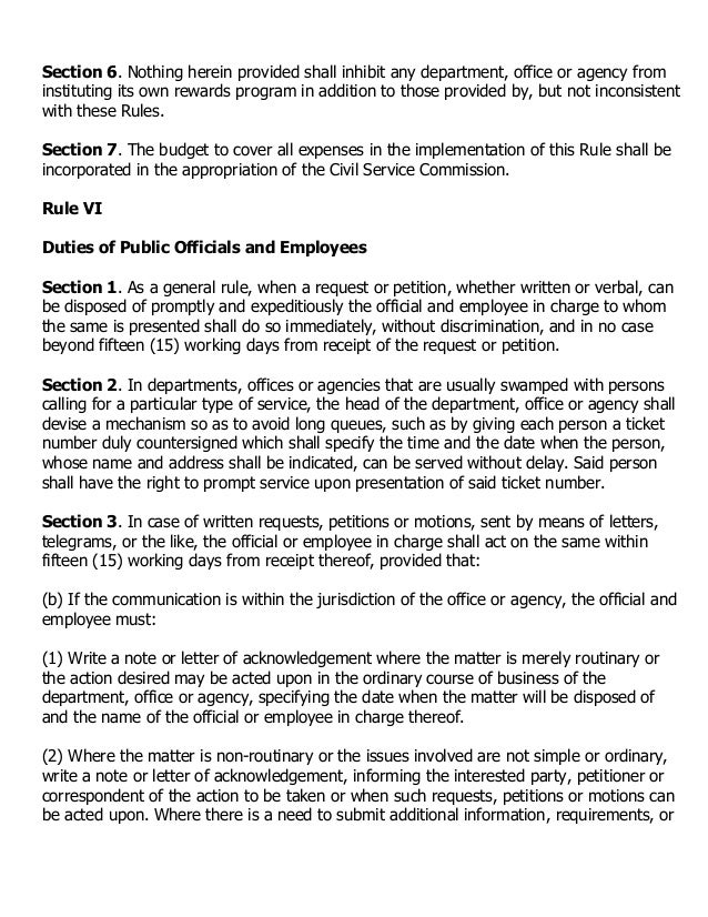 code of ethics for public officials and employees