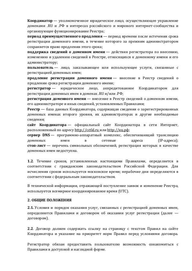 украинский хостинги для серверов cs