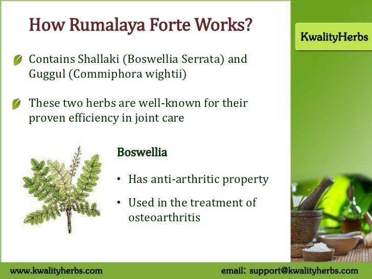 Himalaya Joint Care