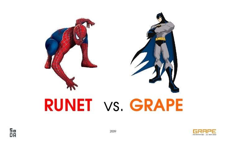 RUNET vs. GRAPE        2009