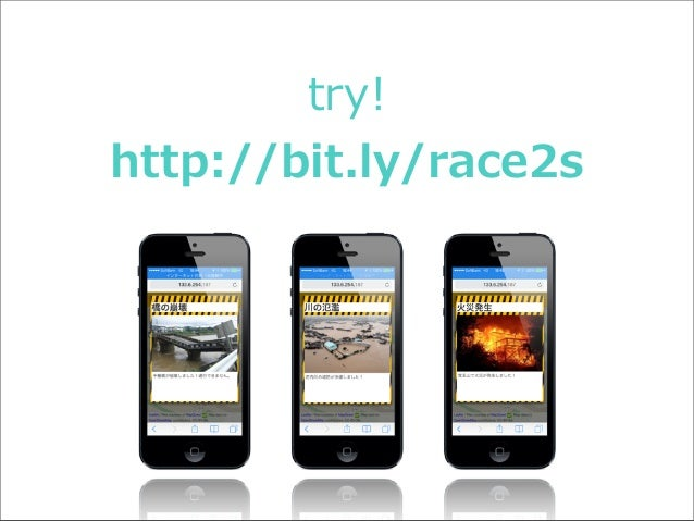 try!  http://bit.ly/race2s