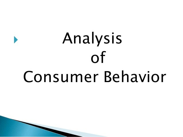 an overview of consumer behavior Start studying chapter 5: consumer markets and consumer buyer behavior learn vocabulary, terms, and more with flashcards, games, and other study tools.