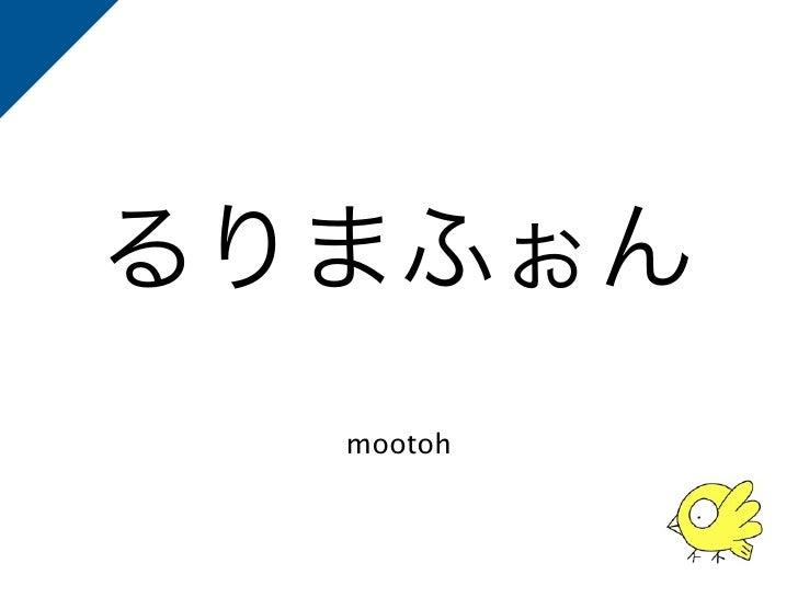 mootoh